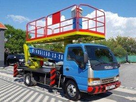Автовышка 16 метров с большой люлькой Isuzu